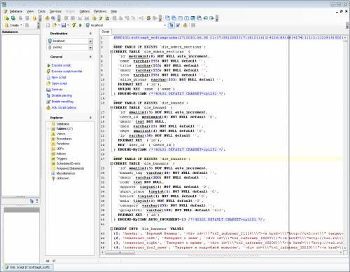 Программы для вебмастера). Загрузок: 0 Просмотров: 69 Добавил. EMS SQL Ma